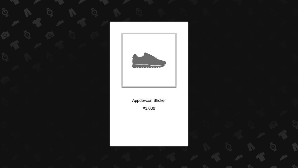 Appdevcon Sticker ¥3,000