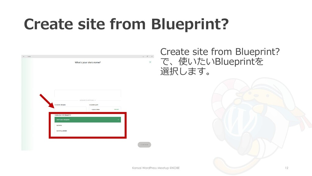 Create site from Blueprint? Create site from Bl...