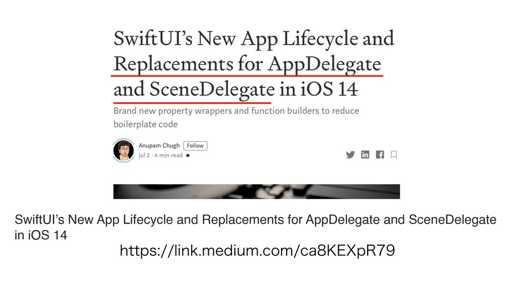 SwiftUI's New App Lifecycle and Replacements fo...