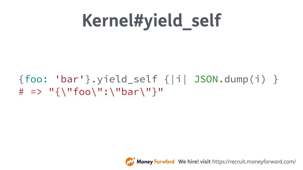 Kernel#yield_self {foo: 'bar'}.yield_self { i  ...