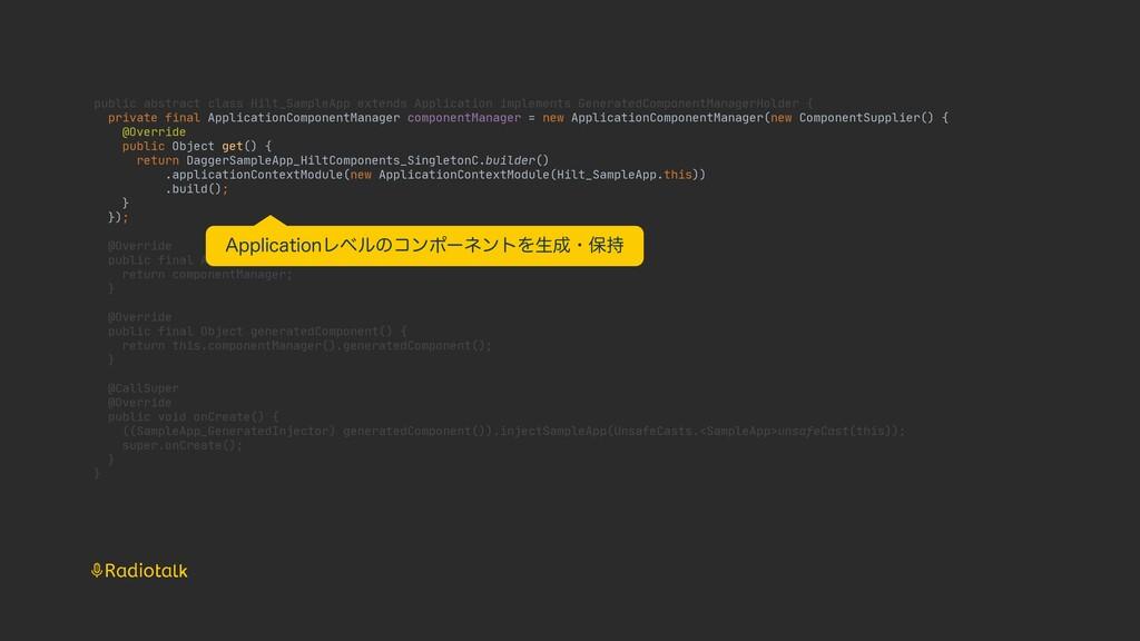public abstract class Hilt_SampleApp extends Ap...
