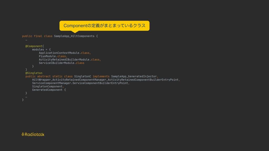 public final class SampleApp_HiltComponents {  ...