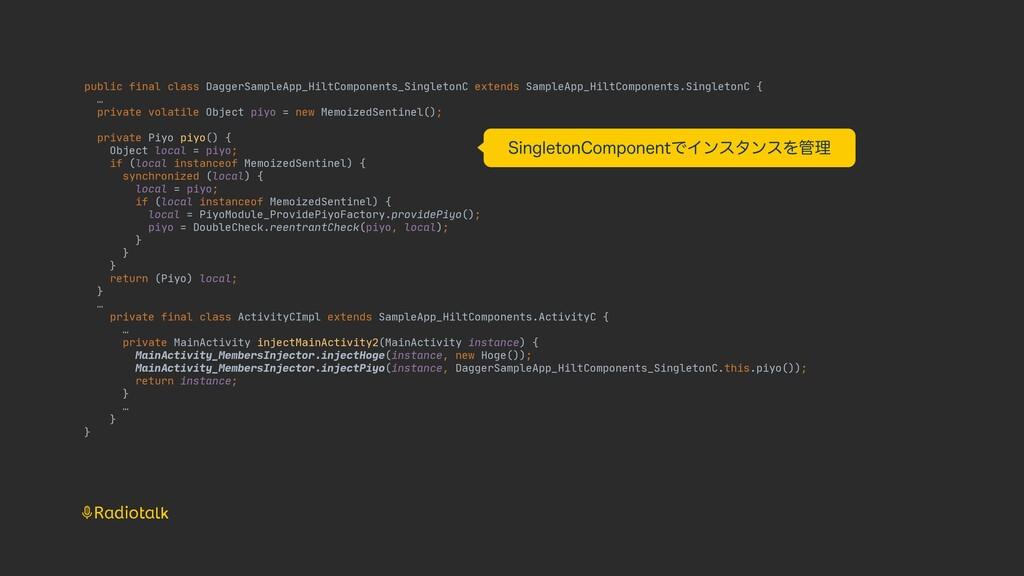 public final class DaggerSampleApp_HiltComponen...