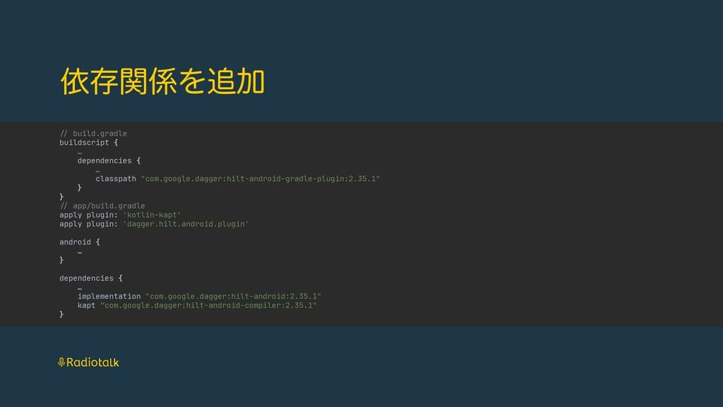 ґଘؔΛՃ // build.gradle  buildscript {  …  depe...