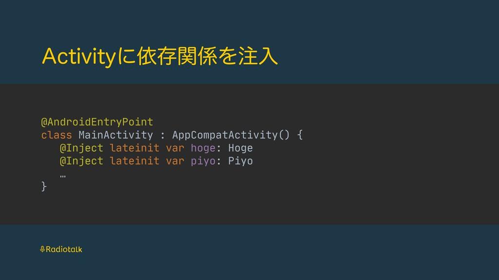 """DUJWJUZʹґଘؔΛೖ @AndroidEntryPoint  class Main..."