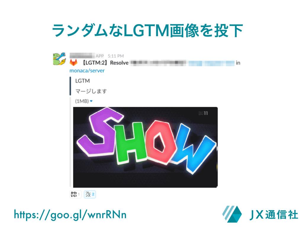 https://goo.gl/wnrRNn ϥϯμϜͳ-(5.ը૾ΛԼ