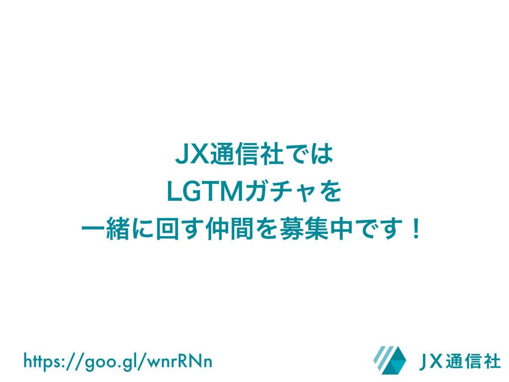 https://goo.gl/wnrRNn +9௨৴ࣾͰ -(5.ΨνϟΛ Ұॹʹճ͢...