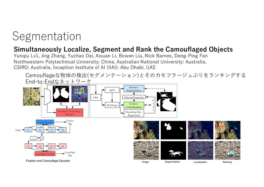 Segmentation Simultaneously Localize, Segment a...