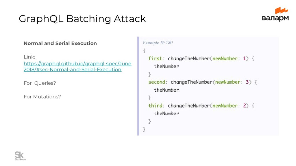 GraphQL Batching Attack Normal and Serial Execu...