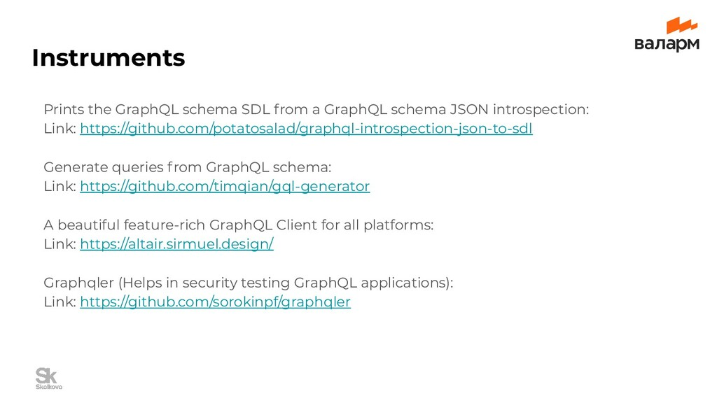 Instruments Prints the GraphQL schema SDL from ...