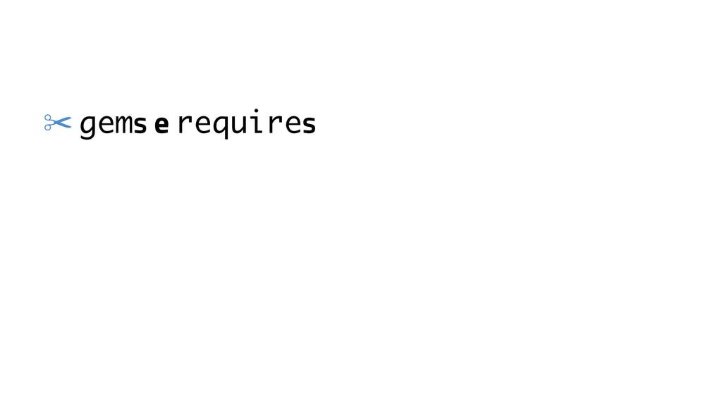 ✂ gems e requires