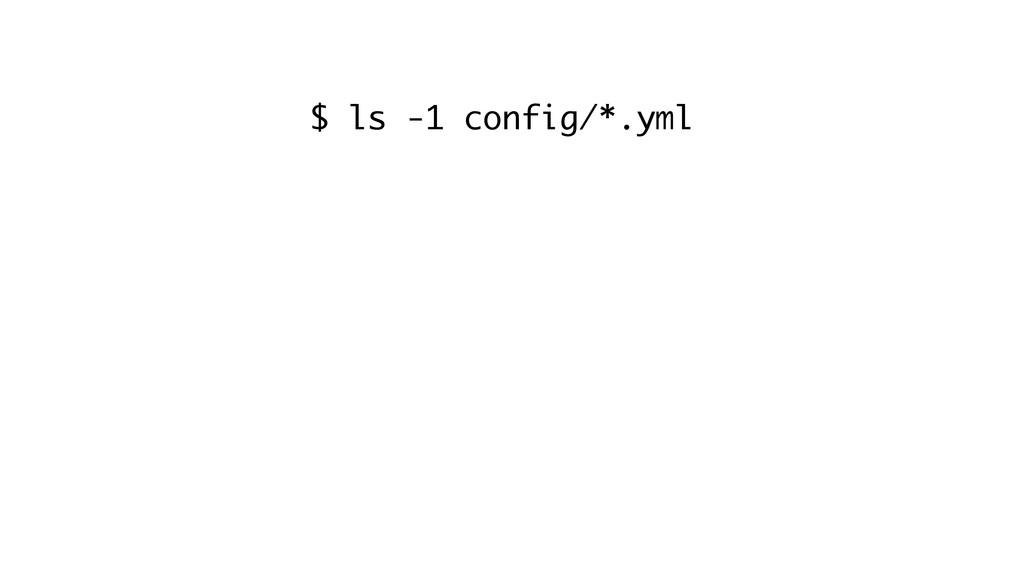 $ ls -1 config/*.yml