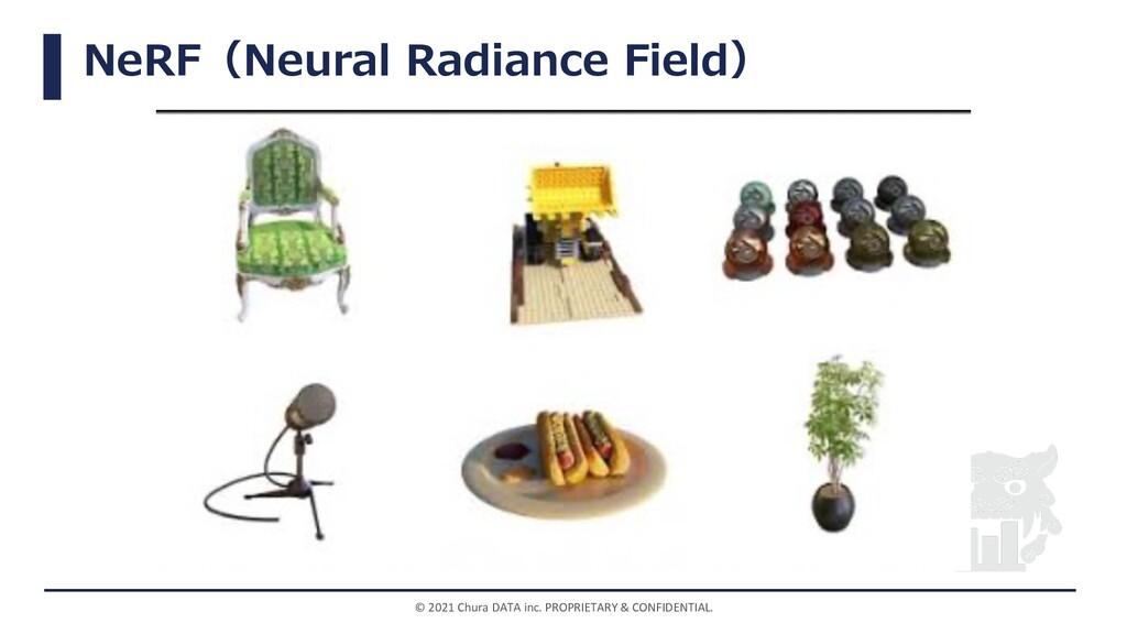 NeRF(Neural Radiance Field) © 2021 Chura DATA i...