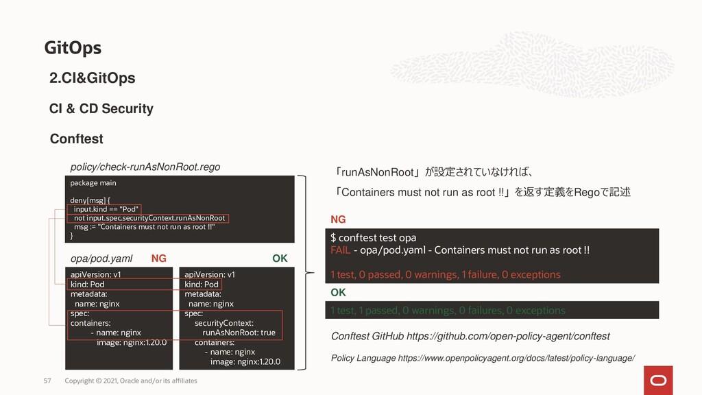 apiVersion: v1 kind: Pod metadata: name: nginx ...