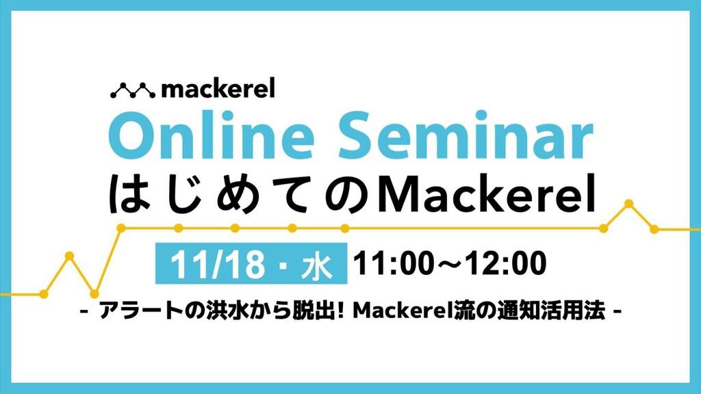 Online Seminar 2020.09.24