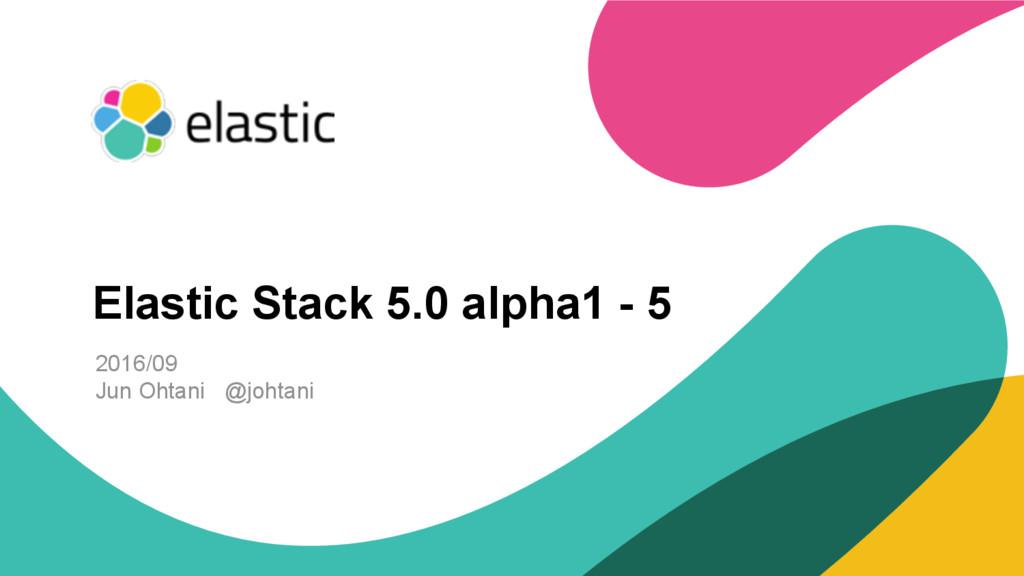 ‹#› 2016/09 Jun Ohtani @johtani Elastic Stack 5...