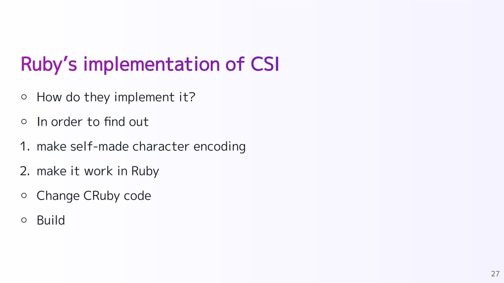 Ruby's implementation of CSI How do they implem...