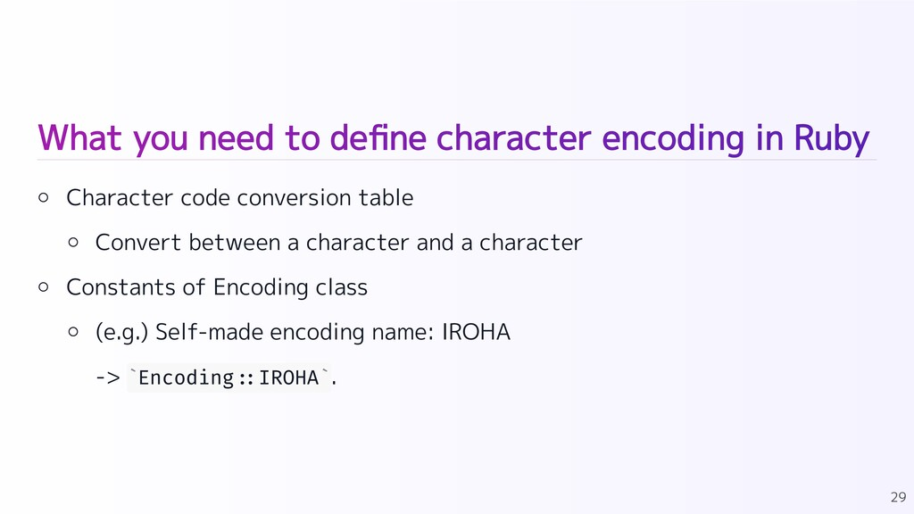 What you need to define character encoding in R...