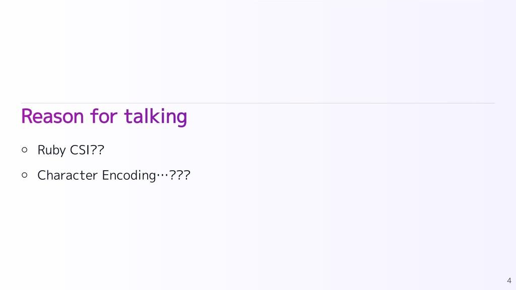 Reason for talking Ruby CSI?? Character Encodin...