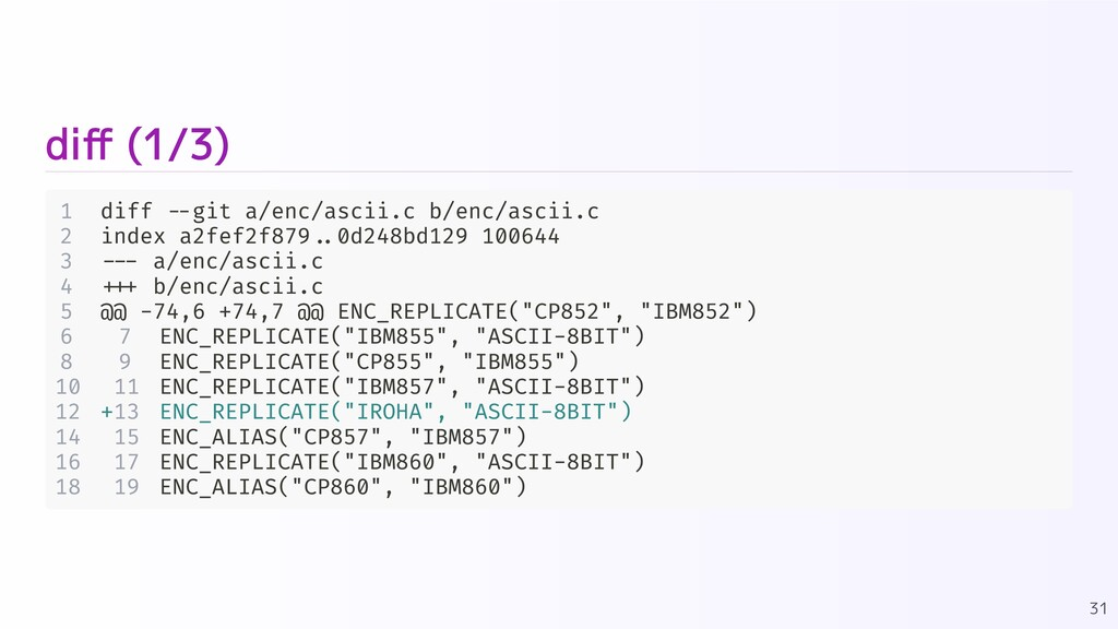 diff (1/3) 1 diff --git a/enc/ascii.c b/enc/asc...