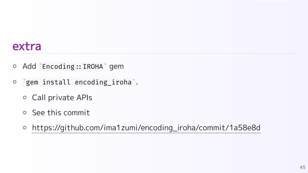 extra Add Encoding::IROHA gem gem install encod...