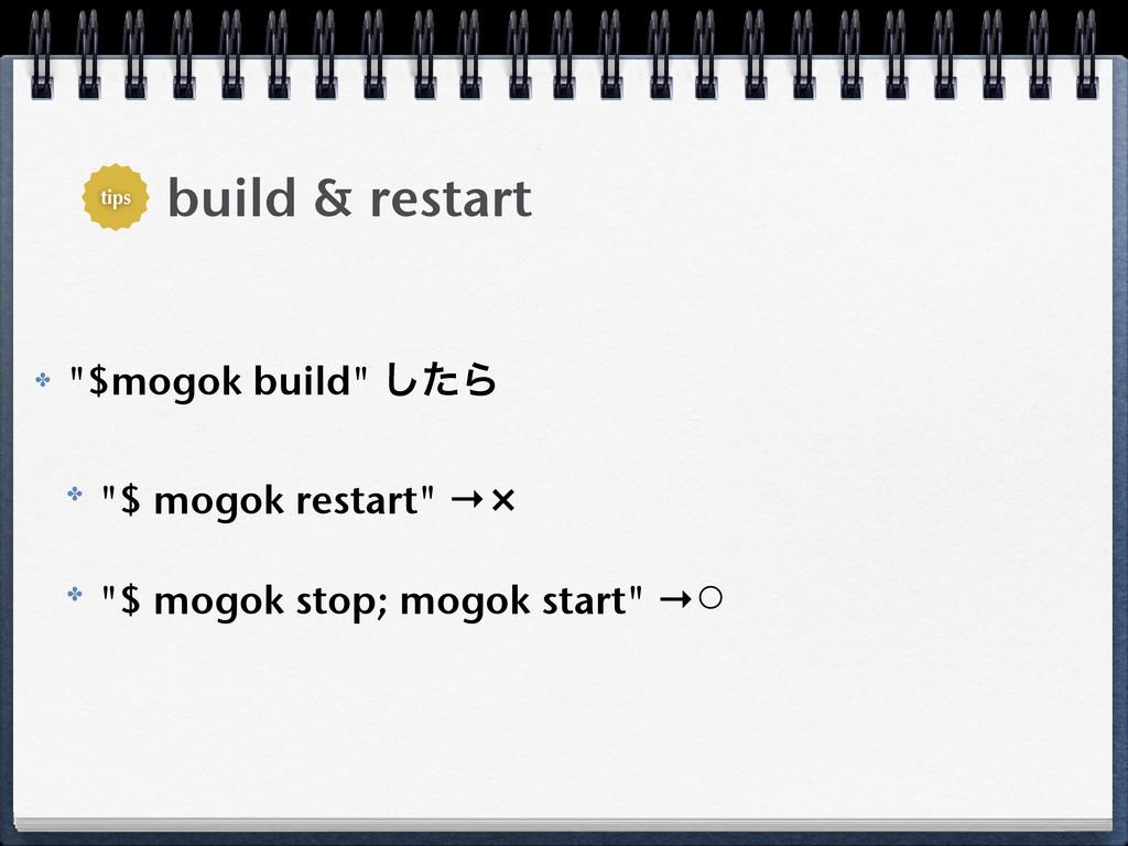 "✤ ""$mogok build"" ͨ͠Β ✤ ""$ mogok restart"" →× ✤ ""..."