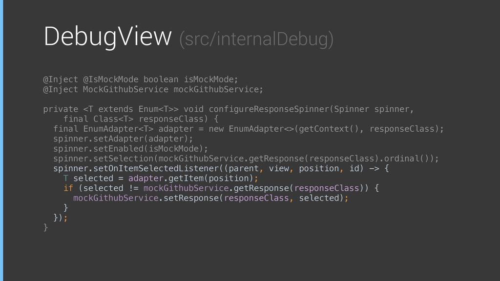 DebugView (src/internalDebug) @Inject @IsMockMo...