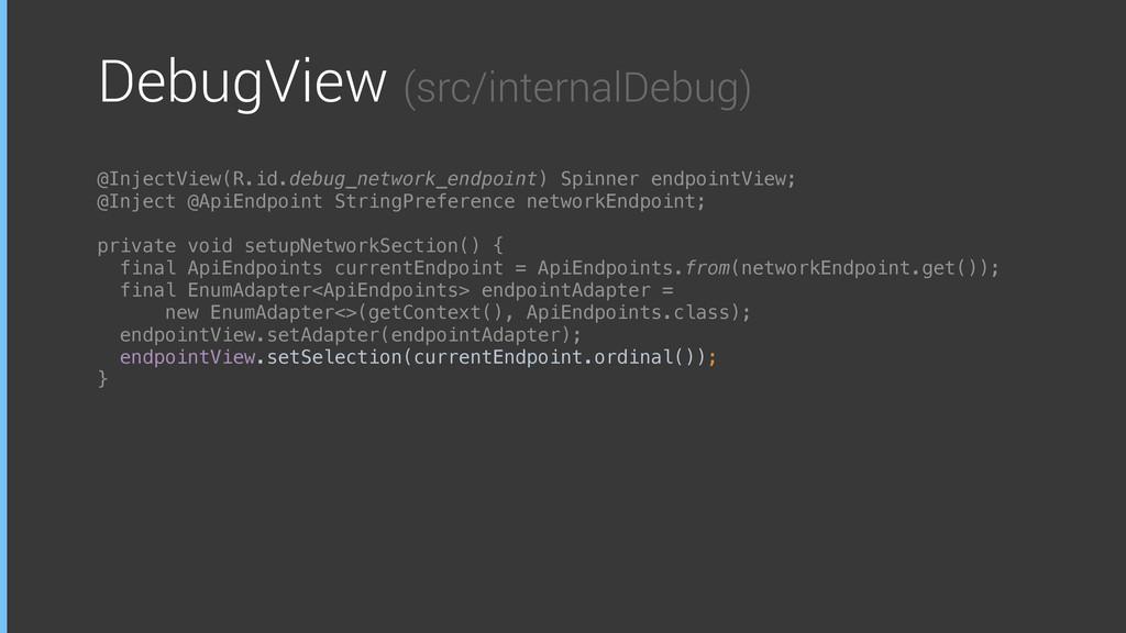 DebugView (src/internalDebug) @InjectView(R.id....