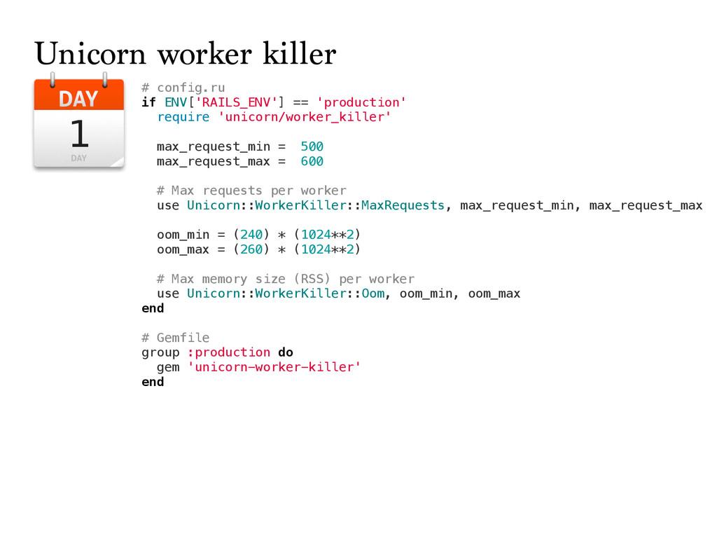 # config.ru if ENV['RAILS_ENV'] == 'production'...