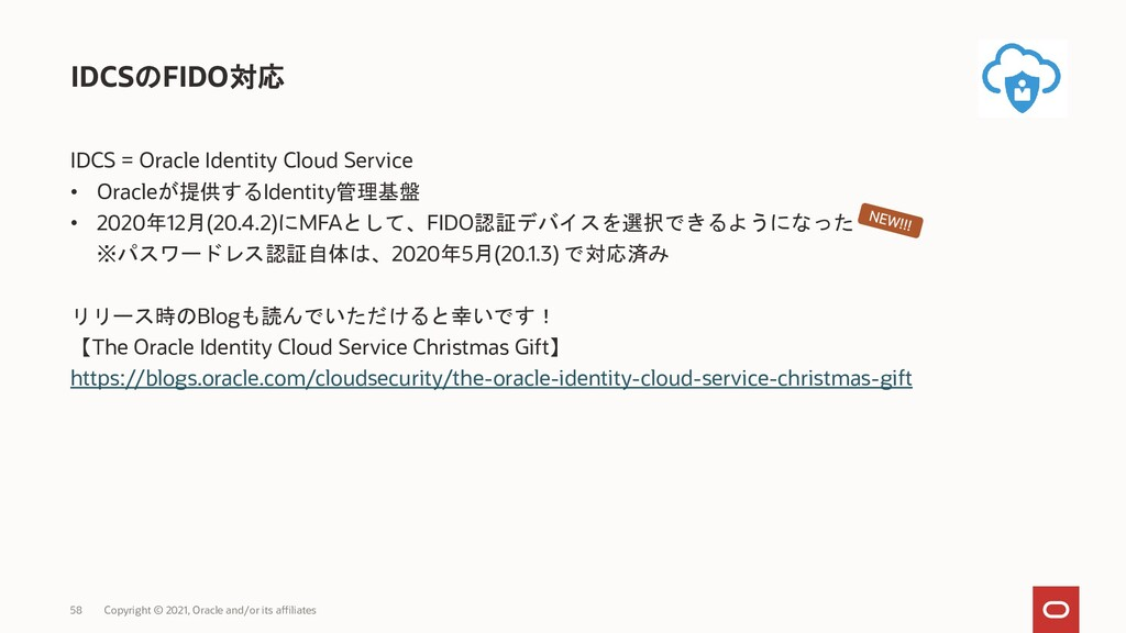 58 Copyright © 2021, Oracle and/or its affiliat...
