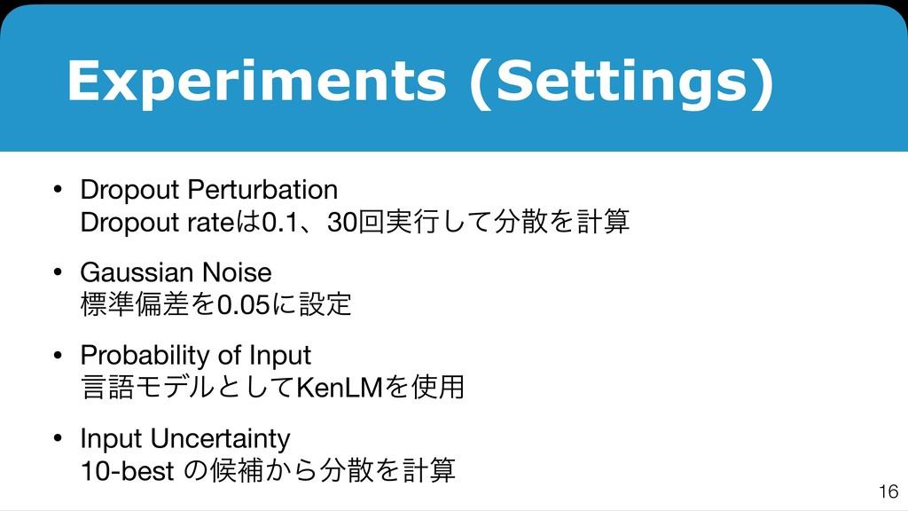 Experiments (Settings) • Dropout Perturbation ...