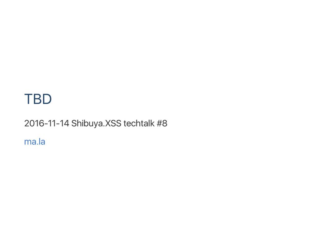 TBD 2016‑11‑14 Shibuya.XSS techtalk #8 ma.la