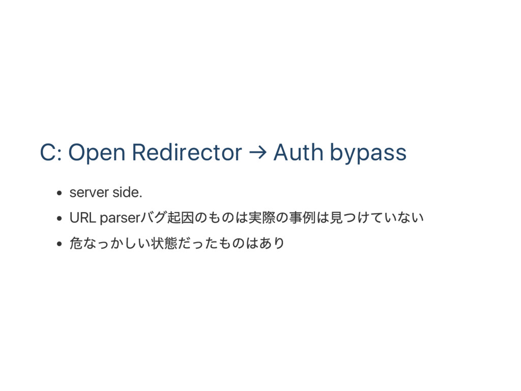 C: Open Redirector → Auth bypass server side. U...