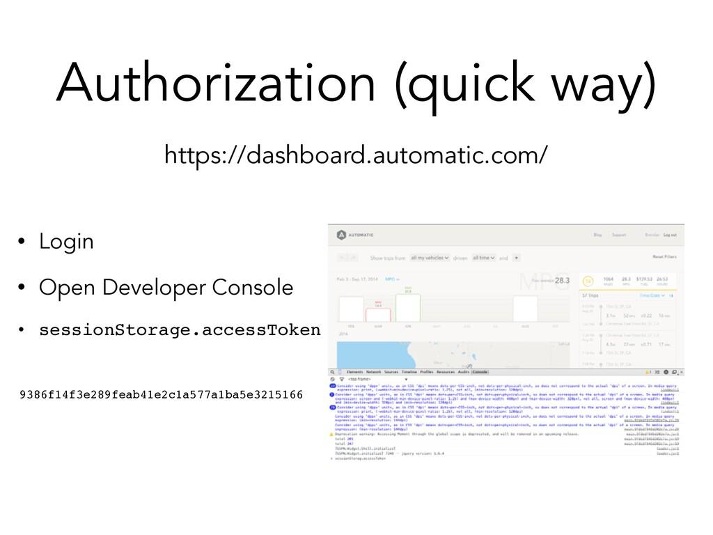 Authorization (quick way) https://dashboard.aut...
