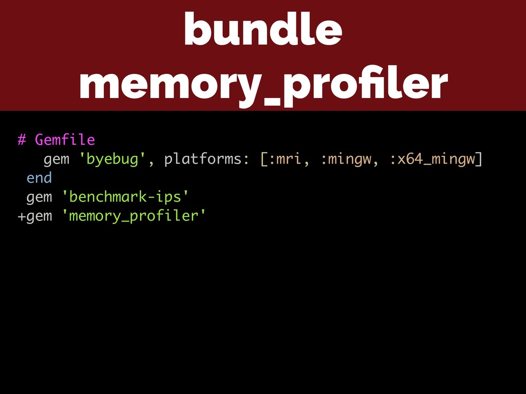 bundle memory_profiler # Gemfile gem 'byebug', p...