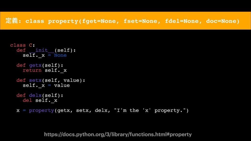 class C: def __init__(self): self._x = None def...