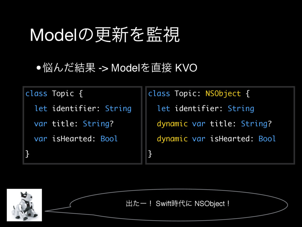 class Topic { let identifier: String var title:...