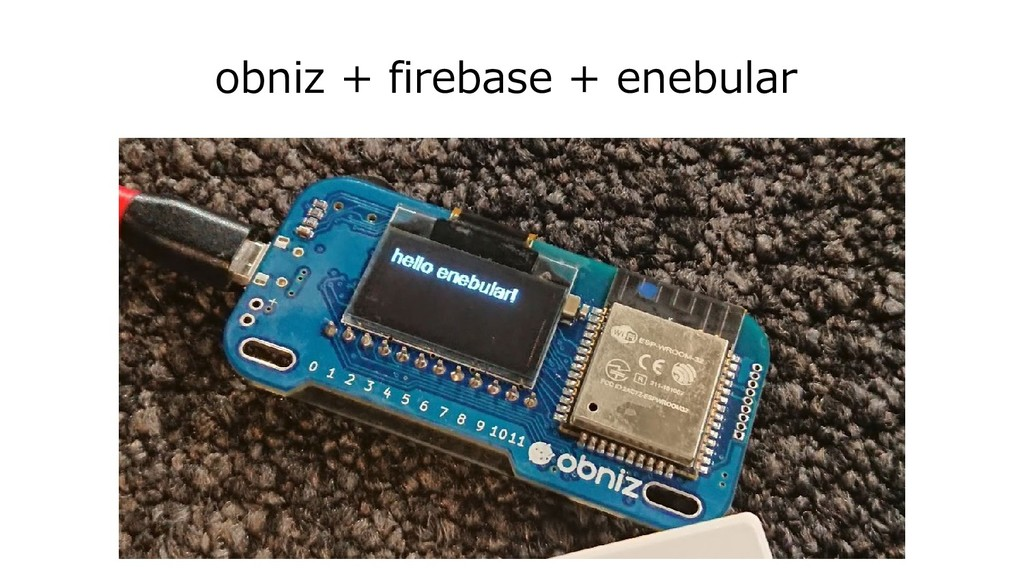 obniz + firebase + enebular