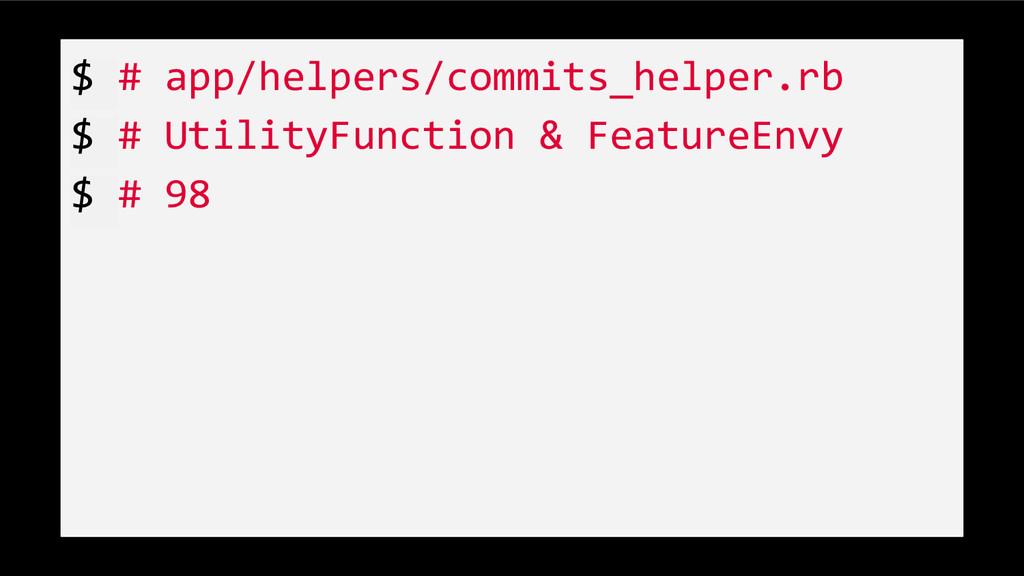 $ # app/helpers/commits_helper.rb $ # UtilityFu...