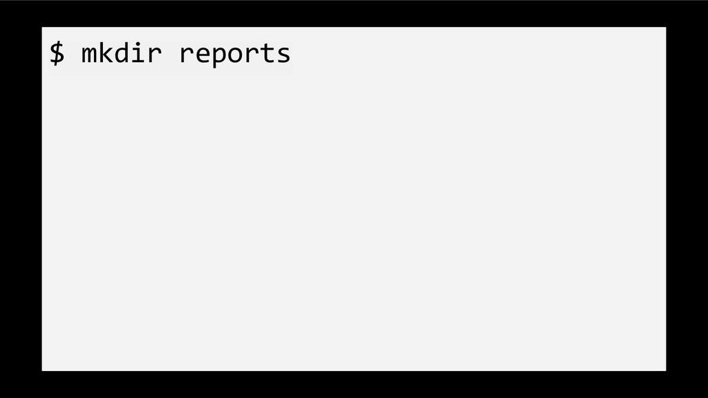 $ mkdir reports