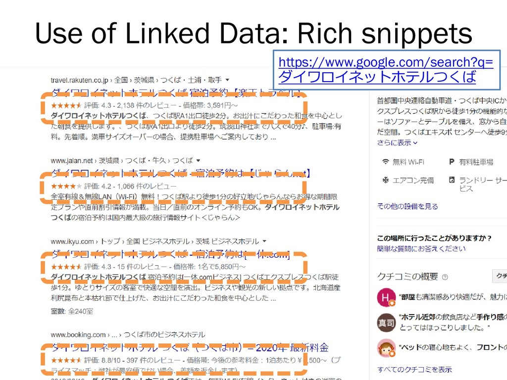 Use of Linked Data: Rich snippets 51 https://ww...