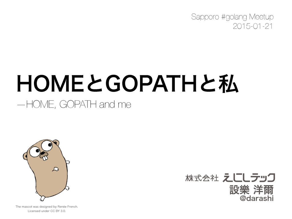 ")0.&ͱ(01""5)ͱࢲ