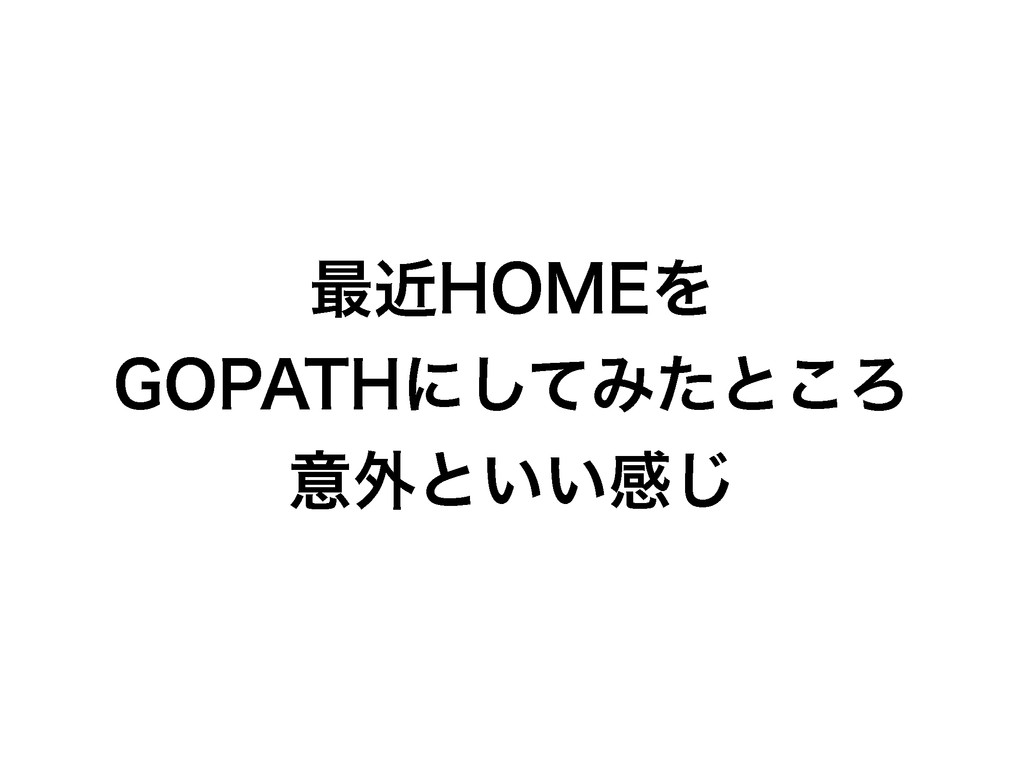 "࠷ۙ)0.&Λ (01""5)ʹͯ͠Έͨͱ͜Ζ ҙ֎ͱ͍͍ײ͡"