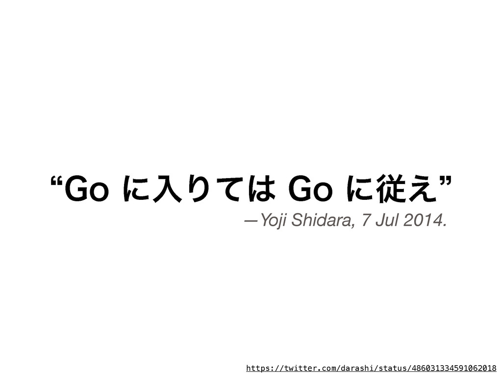 l(PʹೖΓͯ(Pʹै͑z —Yoji Shidara, 7 Jul 2014. ht...