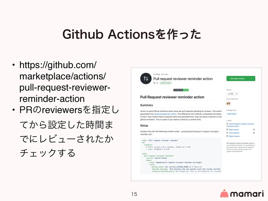 • https://github.com/ marketplace/actions/ p...