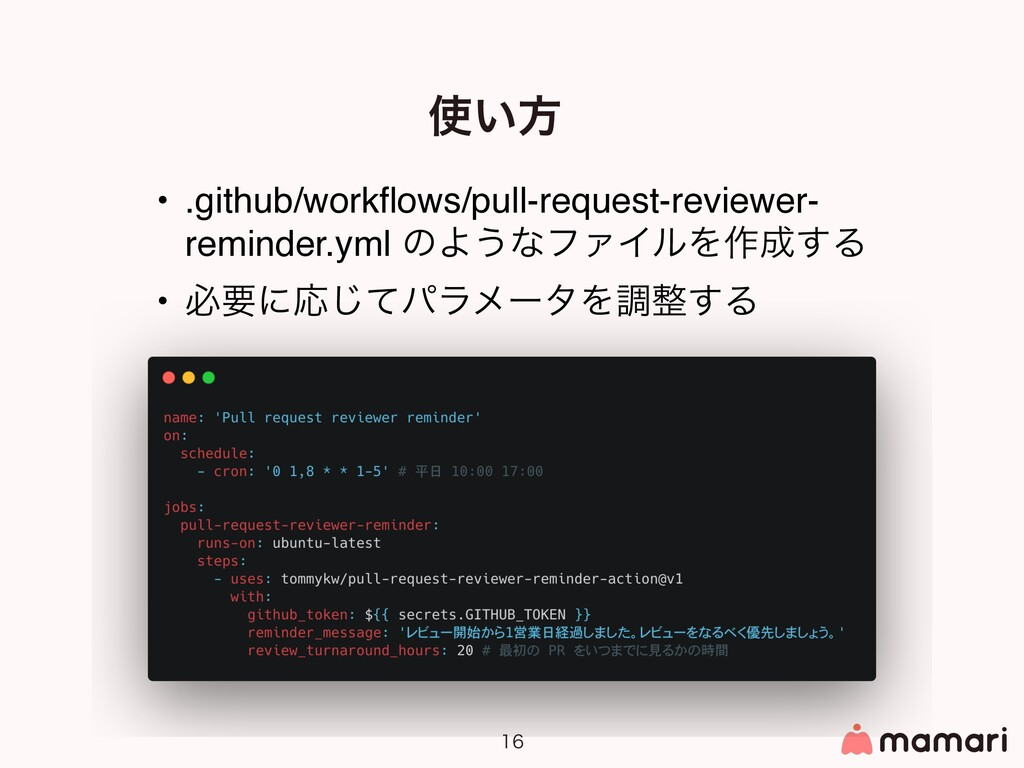 • .github/workflows/pull-request-reviewer- r...