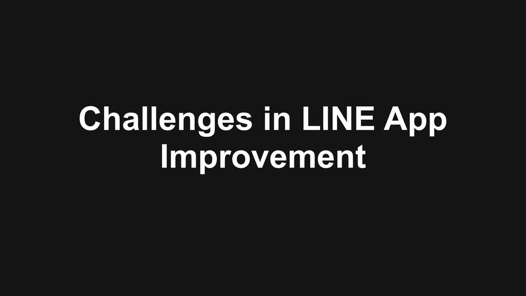 Challenges in LINE App Improvement