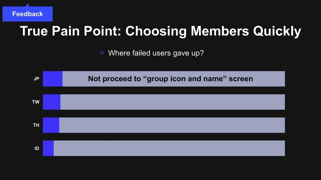 True Pain Point: Choosing Members Quickly JP TW...