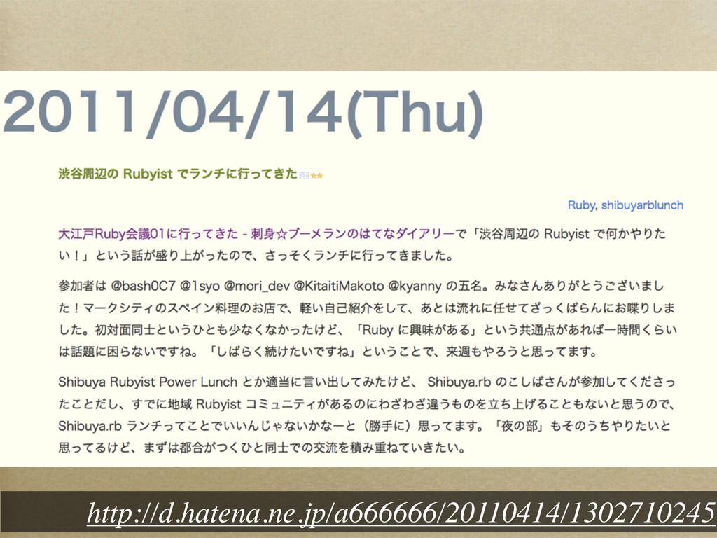 http://d.hatena.ne.jp/a666666/20110414/13027102...