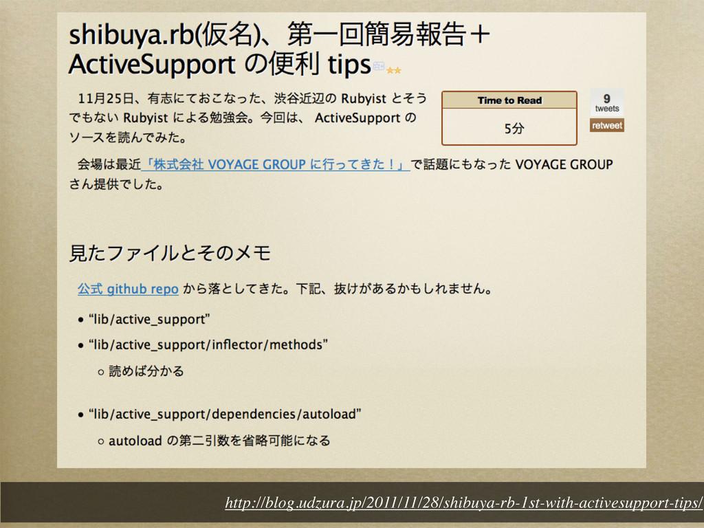 http://blog.udzura.jp/2011/11/28/shibuya-rb-1st...